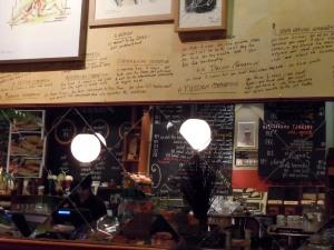 Caffe Forum menu